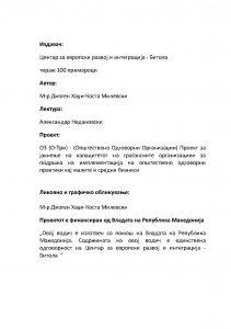 ПРВИ СТРАНИ_Page_2