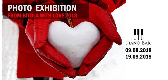 СО ЉУБОВ ОД БИТОЛА 2018