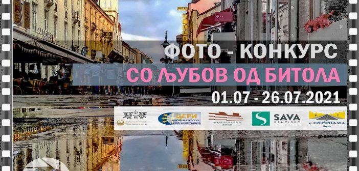 "ФОТО-КОНКУРС ""СО ЉУБОВ ОД БИТОЛА 2021"""